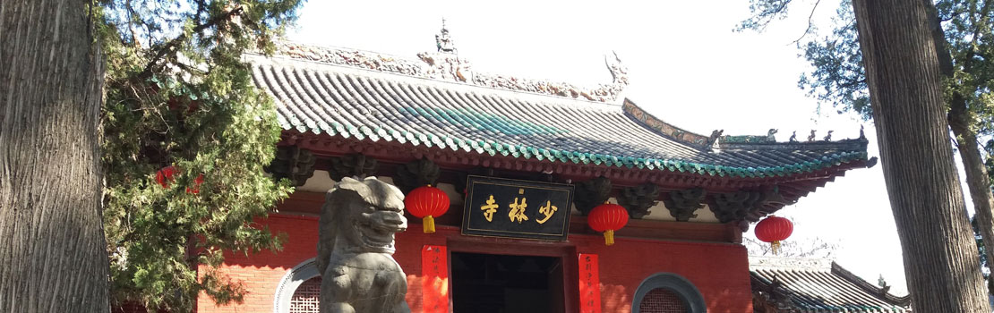 China Theme Tours