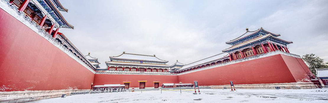 Classical China Tours