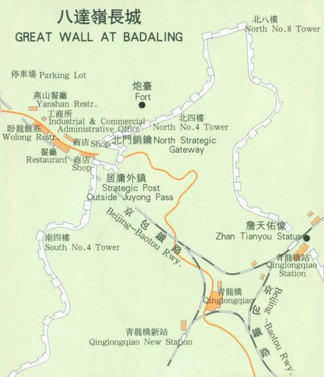Badaling Great Wall Map, China Beijing Badaling Great Wall Map ...