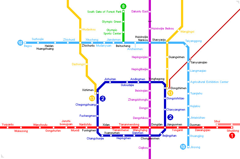 Beijing Subway Map China Beijing Subway Map Beijing Travel Guide