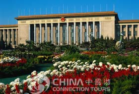 Great Hall of People on Tian'anmen Square, Beijing Attractions, Beijing Travel Guide