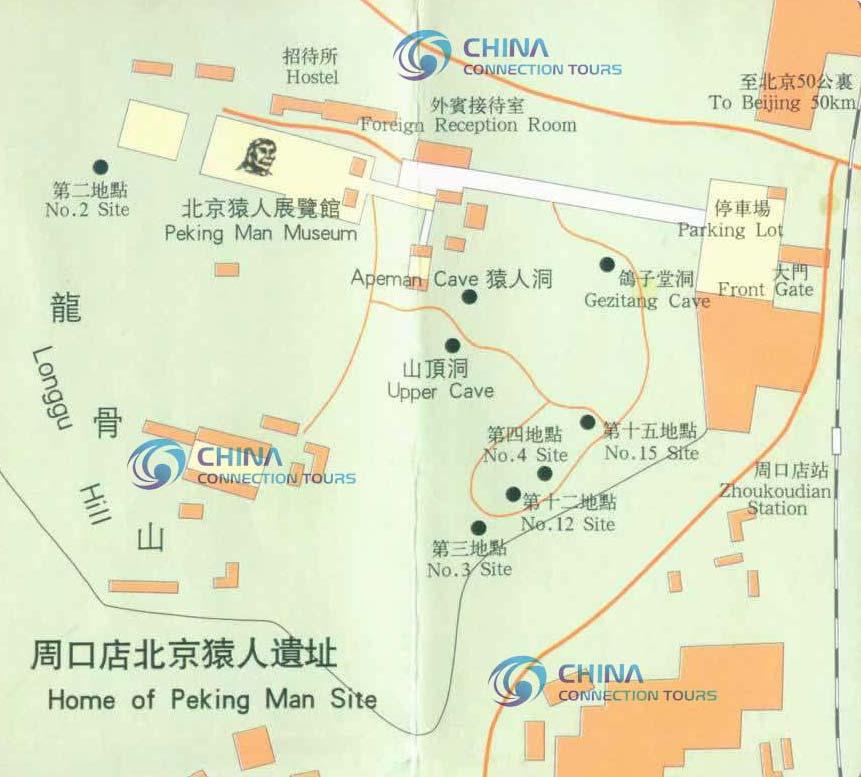 Kirker Creek Apartments: Home Of Peking Man Site Map, Beijing Home Of Peking Man
