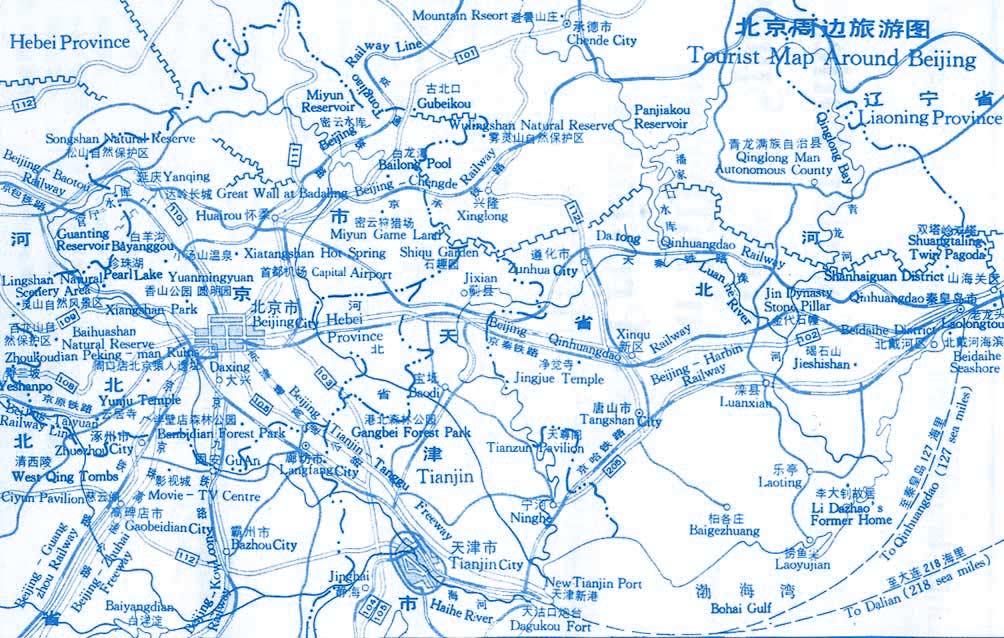 Tourist Map of Beijing China Tourist Map of Beijing Beijing – Beijing Travel Map
