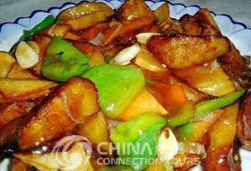 Chang chun chinese restaurant