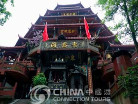 Qingchengshan Mountain of Chengdu, Chengdu Attractions, Chengdu Travel Guide