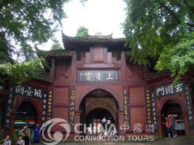 Mountain Qingchengshan, Chengdu Attractions, Chengdu Travel Guide