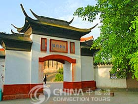 Wang Cong Temple, Chengdu Attractions, Chengdu Travel Guide
