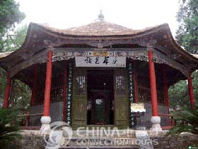 Marquis Wu Temple (Wuhou Temple), Chengdu Attractions, Chengdu Travel Guide