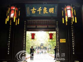 Temple of the Marquis Wu (Wuhou Temple) - Chengdu Travel Guide