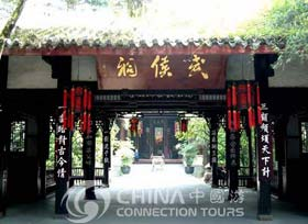 Temple of Marquis Wu (Wuhou Temple), Chengdu Attractions, Chengdu Travel Guide