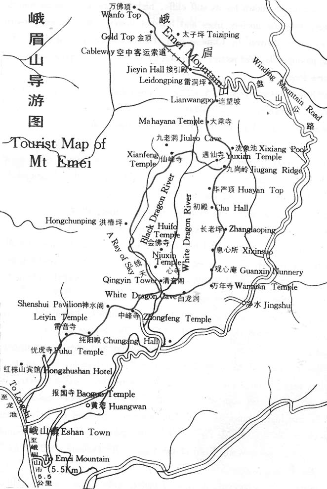 Mountain Emei Map, Sichuan Mountain Emei Map