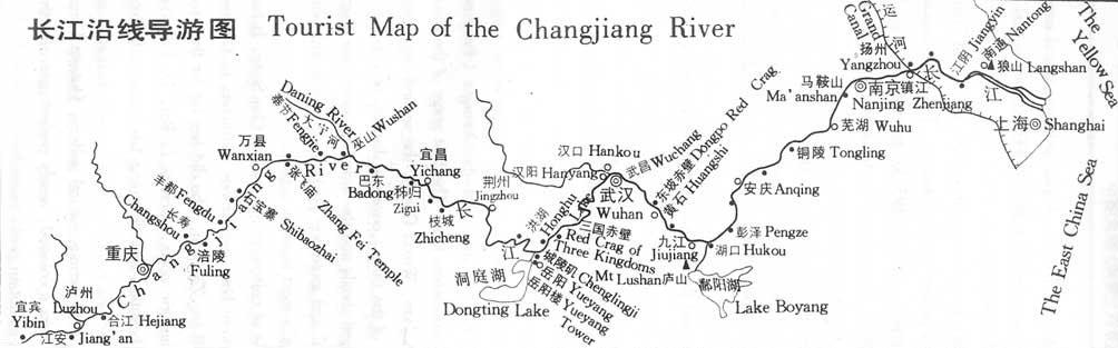 Yangtze River Cruise Routing Map, Changjiang Map, Yangtze River Map on