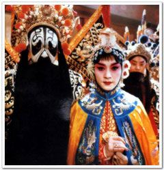 Beijing Opera Performanc