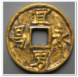 Ancient chinese trade and money system