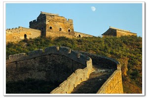 Great Wall – Chinese Architecture