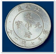 Minted coins, ancient Chinese coins