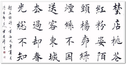 Chinese calligraphy chinese calligraphy history china Ancient china calligraphy