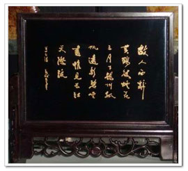 Chinese lacquer ware made in Yangzhou