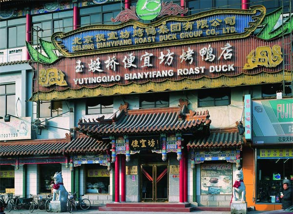 an analysis of chinese restaurant old peking Beijing's best century old restaurants beijing is a traditional peking duck restaurant called to the most local chinese restaurants accessible.