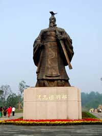 Liu Bang – The first emperor of Han dynasty