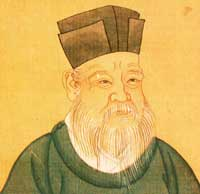 Zhuxi , Philosopher of Song Dynasty