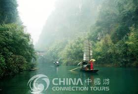 Chongqing North and South Hot Spring Park, Chongqing Attractions, Chongqing Travel Guide