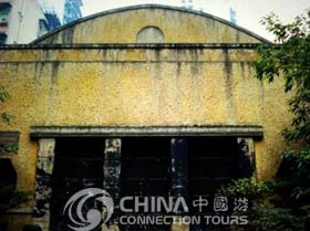 Remains of Secondary Capital, Chongqing Attractions, Chongqing Travel Guide