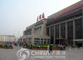 Datong train station, Datong Transportation, Datong Travel Guide