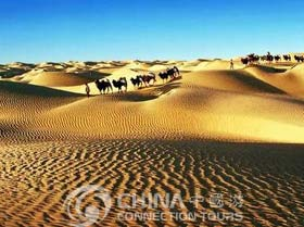Silk Road, Dunhuang Dunhuang Travel Guide