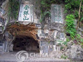 Guilin Folded Brocade Hill, Guilin Attractions, Guilin Travel Guide