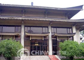 Guilin Museum, Guilin Attractions, Guilin Travel Guide