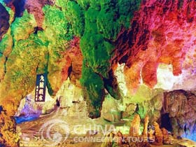 Guilin Reed Flute Cave, Guilin Attractions, Guilin Travel Guide