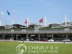 Hangzhou Xiaoshan Airport, Hangzhou Transportation, Hangzhou Travel Guide