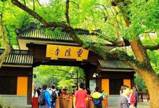 Hangzhou Lingyin Temple, Hangzhou Attractions, Hangzhou Travel Guide
