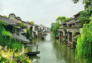 Hangzhou Wuzhen Watertown