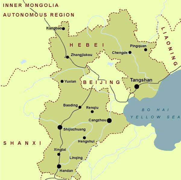 Hebei Provincial Map, Hebei Maps, Hebei Travel Guide