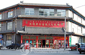 Hohhot Antiques Shop, Hohhot Shopping, Hohhot Travel Guide