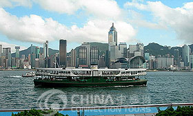 Hong Kong Star Ferry, Hong Kong Attractions, Hong Kong Travel Guide