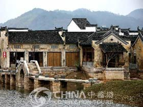 Huangshan Chengkan Village, Huangshan Attractions,  Huangshan Travel Guide