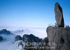 Huangshan, Huangshan Attractions,  Huangshan Travel Guide