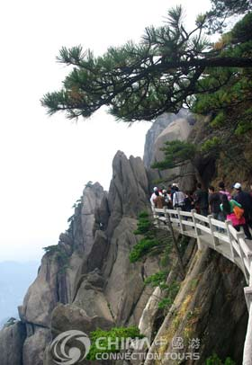 Huangshan,Huangshan Travel Guide