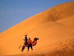 Resonant Sand Gorge, Inner Mongolia Travel