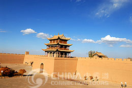 Jiayuguan Pass, Jiayuguan Travel Guide