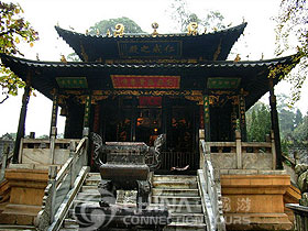 Kunming Golden Temple Park, Kunming Attractions, Kunming Travel Guide
