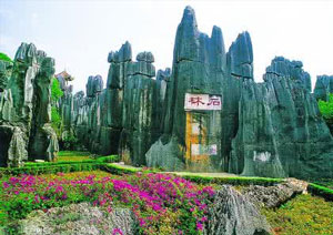 Kunming Stone Forest, Kunming Attractions, Kunming Travel Guide