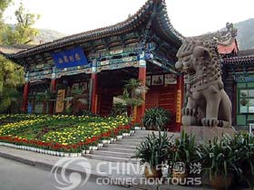 Five Springs Mountain Park, Lanzhou Attractions, Lanzhou Travel Guide