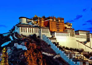 Lhasa Research Base of Giant Panda Breeding - Lhasa Attractions