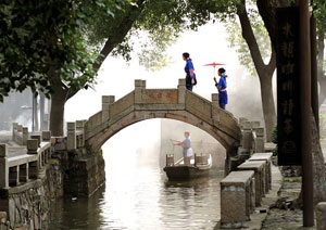 Luzhi Ancient Bridge, Luzhi Attractions, Luzhi Travel Guide