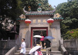 A-Ma Temple - Macau Attractions