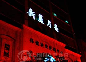 Nanchang Massage, Nanchang Nightlife, Nanchang Travel Guide